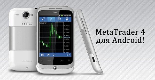 Новости, акции, конкурсы компании Forex-Market! 82b8408c400b