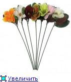Искусственные цветы, товары для флористики Fff544fbfc1at