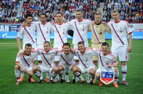 UEFA EURO 2012™ Poland-Ukraine 2bfd1c9c23b7
