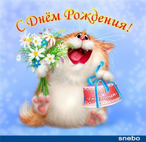 Поздравляем Егора с 8 летием! (мама - Nana) D632f9998fc6