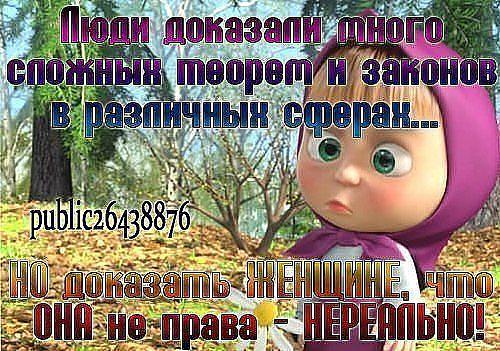 Весёлые Картинки 40a594328ebe