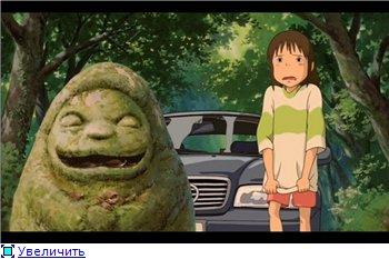 Унесенные призраками / Spirited Away / Sen to Chihiro no kamikakushi (2001 г. полнометражный) C5b9c5cfb8dbt