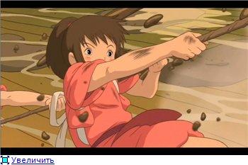 Унесенные призраками / Spirited Away / Sen to Chihiro no kamikakushi (2001 г. полнометражный) 8f5da462c810t