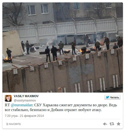 На Украине опять бунт 2 - Страница 33 8fa15d6ce65d