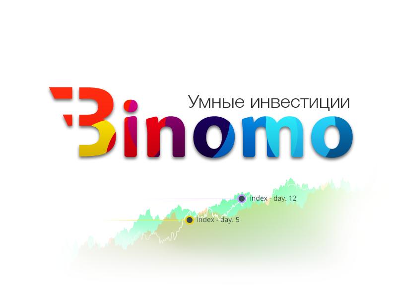Лучший брокер бинарных опционов - Binomo Eb8223d3c8c6