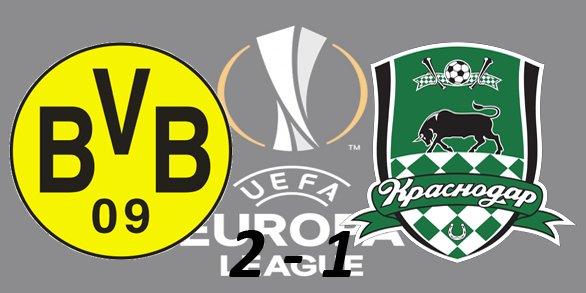 Лига Европы УЕФА 2015/2016 72e2057c3795