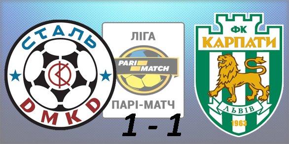 Чемпионат Украины по футболу 2015/2016 118bb295e743