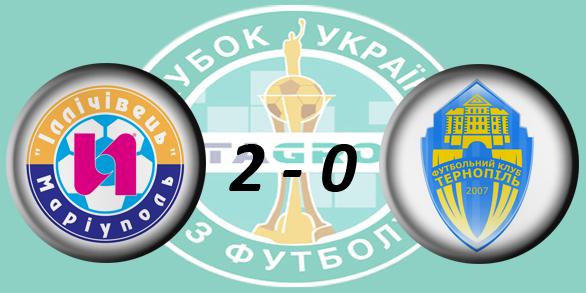 Чемпионат Украины по футболу 2016/2017 E2fbc2680353