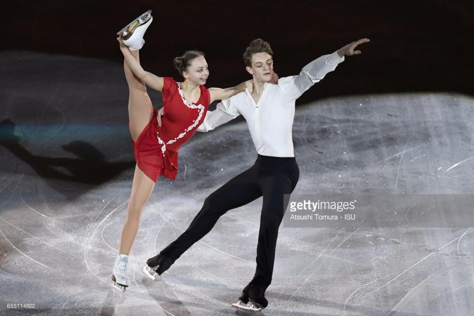Александра Бойкова-Дмитрий Козловский - Страница 2 Dfe56242e65b