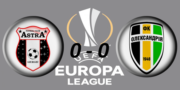 Лига Европы УЕФА 2017/2018 140a0287f5b4