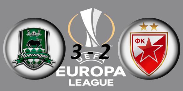 Лига Европы УЕФА 2017/2018 E6e90af36a25
