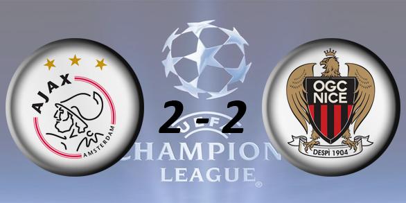 Лига чемпионов УЕФА 2017/2018 032c36a6b019