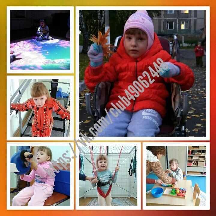 Помогите собрать средства на лечение дочери! Edf97b764267