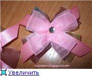 Резинки, заколки, украшения для волос B8471b8cdeact