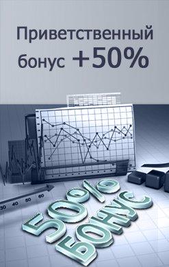 Новости, акции, конкурсы компании Forex-Market! 9f170cfaef4c