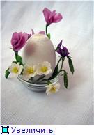 Лепка,декор из пластики ,теста и т.п к Пасхе 4c4b559b5681t