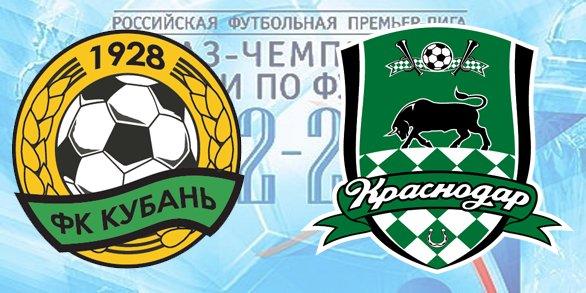 Чемпионат России по футболу 2012/2013 E118ab83a4b5
