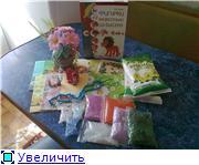 PIFа на Радуге Рукоделий - Страница 4 2e730f5d6a87t
