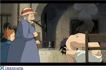 Ходячий замок / Движущийся замок Хаула / Howl's Moving Castle / Howl no Ugoku Shiro / ハウルの動く城 (2004 г. Полнометражный) Ac230f60a732t