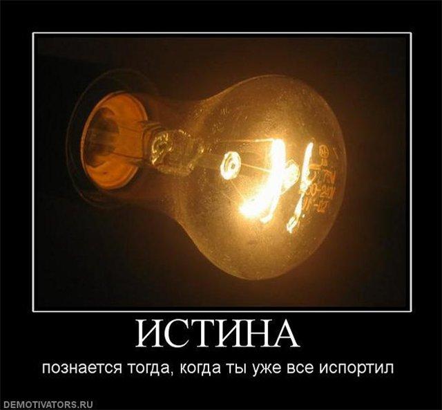 Философия в картинках - Страница 2 85ba40c77868