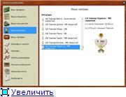 Чурапча - Турниры МВ (максимальный вес) 8bb4cb88d18dt
