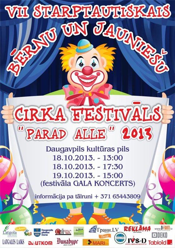 7 международный фестиваль цирка 9fdbe4d586fe