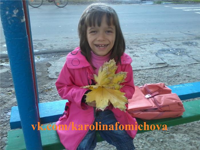 Каролина Фомичева, 7 лет, легкая форма ДЦП 57ce99f4ca6f