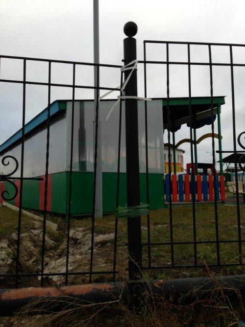 предлагаю следить за строительством детских садов в Ханты-Мансийске - Страница 6 31332b5f3a96