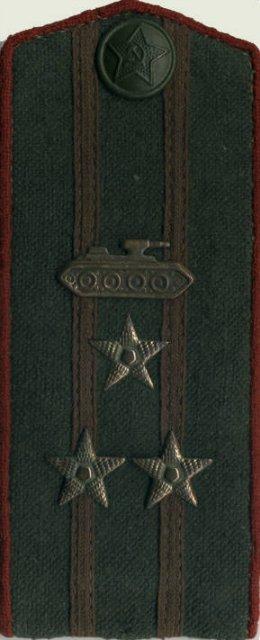 Звездочка с погона старшего офицерского состава РККА 210e4ff59326