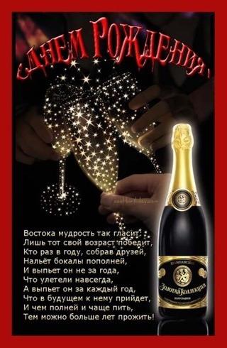 Алену-Хризантемку с днем рождения!!!  00312bfa2d5c