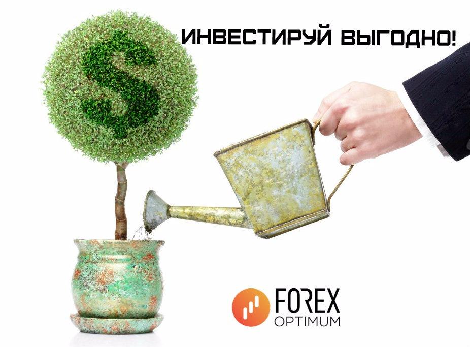 Forex Optimum - Страница 3 6f3a8020a073