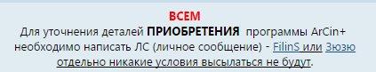 ArCon Eleco +2015 Professional - Страница 2 0acfbceb931e