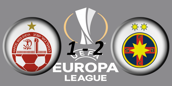Лига Европы УЕФА 2017/2018 7db319a8fd90