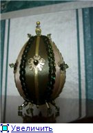 Сувениры к Пасхе 9913de773257t