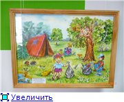 Детские выставки творчества! Cf76d03c794ct