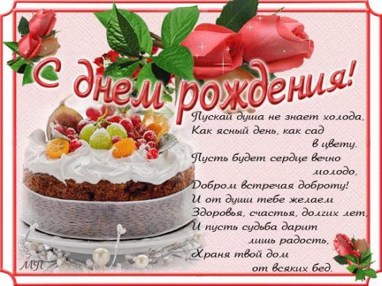 С Днем Рождения Леночка- Ведьмочка 8f7f686d1b8d