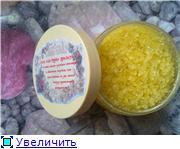 Соль для ванны Db6bb999c72ct