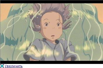 Унесенные призраками / Spirited Away / Sen to Chihiro no kamikakushi (2001 г. полнометражный) 295f5ce4042ft