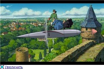 Ходячий замок / Движущийся замок Хаула / Howl's Moving Castle / Howl no Ugoku Shiro / ハウルの動く城 (2004 г. Полнометражный) - Страница 2 Fca92cb92a95t