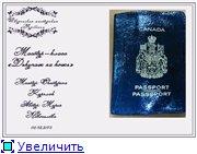 Отчеты по МК участников сайта 022a7d43f867t
