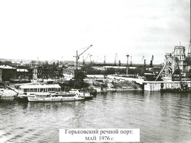Старый-новый Нижний Новгород. Ee27df08f794