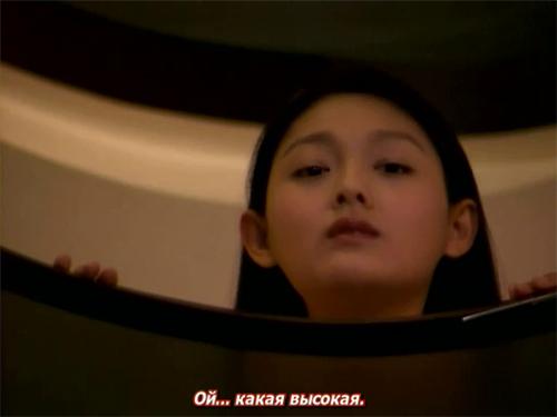 Марс / Mars / Zhan Shen (Тайвань, 2004) - Страница 6 9211deb21dd6
