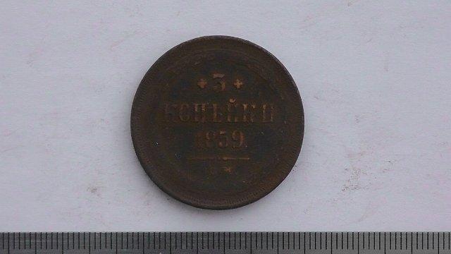 Экспонаты денежных единиц музея Большеорловской ООШ 377165e4f8e1