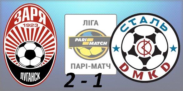 Чемпионат Украины по футболу 2015/2016 A25f98f06f70