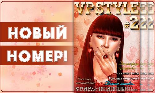 Sim Angeles Ролевая по Sims 2 симс The sims sims Sim Angeles Role Sims - Портал E22db97535db
