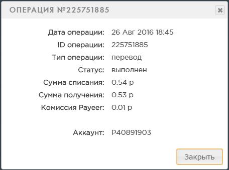 Заработок без вложений, халявный бонус каждый час на электронный кошелек - Страница 2 1eb007a3d898