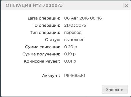 Заработок без вложений, халявный бонус каждый час на электронный кошелек - Страница 2 9acee974f642