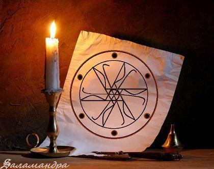 Амулет против злых духов (автор - Саламандра) Bc932862fef9