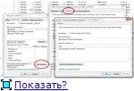 редактирование Unicoda 61a1be21481at