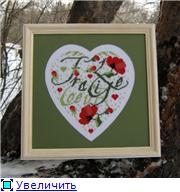 Сердечки Isabelle Vautier B598219e53a0t
